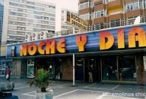 Drugstore Noche y Día