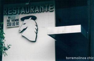 Restaurante El Caballo Vasco