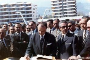 Inauguracion de la nogalera