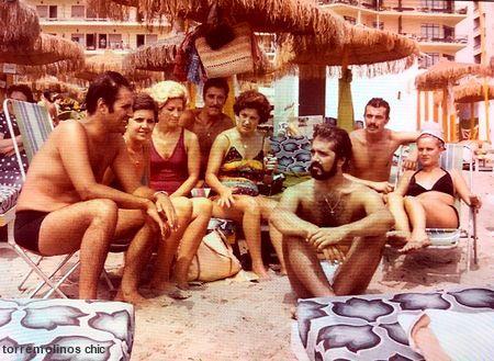 Playa hotel amaragua