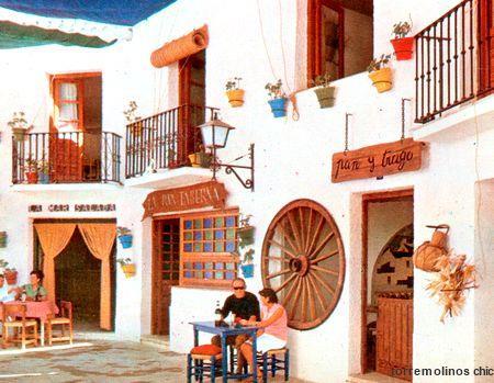 Pueblo andaluz nogalera