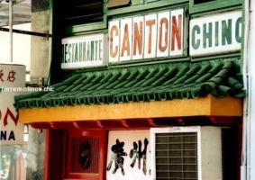 Restaurante canton